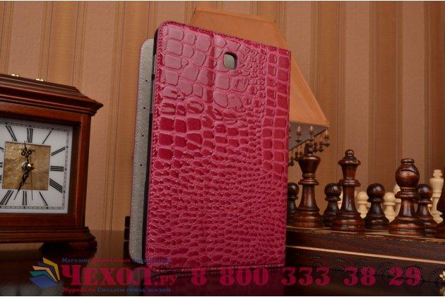 Фирменный чехол для Samsung Galaxy Tab S2 8.0 SM-T710/T715 лаковая кожа крокодила малиновый