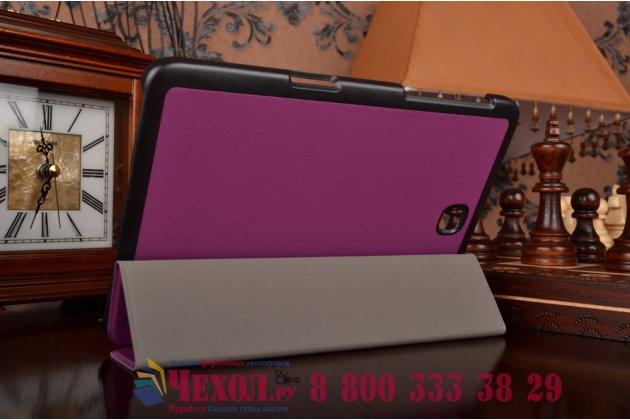 """Фирменный умный чехол-книжка самый тонкий в мире для Samsung Galaxy Tab S2 8.0 SM-T710/T715 """"Il Sottile"""" фиолетовый кожаный"""