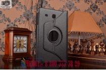 Чехол для планшета Samsung Galaxy Tab E 9.6 SM-T560N/T561N/T565N поворотный роторный оборотный черный кожаный
