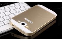 Фирменная металлическая задняя панель-крышка-накладка из тончайшего облегченного авиационного алюминия для Samsung Galaxy Grand Neo GT-I9060/DS золотая