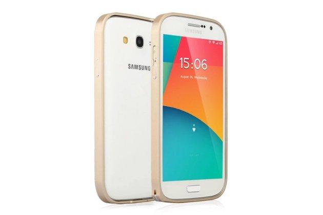 Фирменный оригинальный ультра-тонкий чехол-бампер для Samsung Galaxy Grand Neo GT-I9060/DS золотой металлический