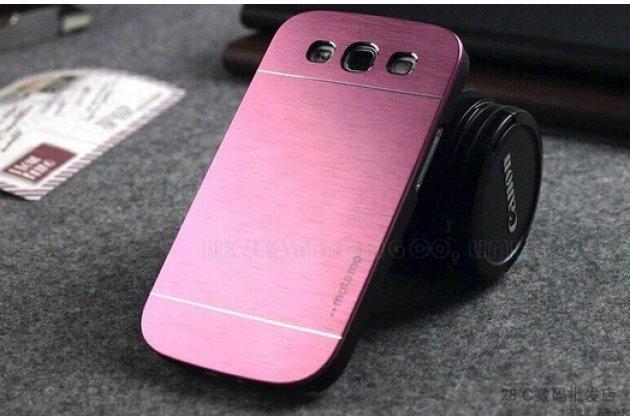 Фирменная металлическая задняя панель-крышка-накладка из тончайшего облегченного авиационного алюминия для Samsung Galaxy Ace Style LTE SM-G357FZ розовая