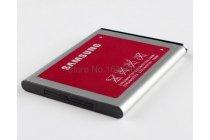 Фирменная аккумуляторная батарея 1200mah AB474350BC на телефон Samsung B7722 + гарантия