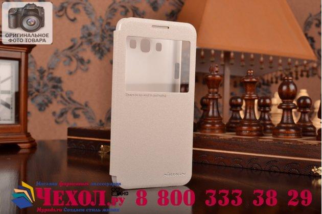 Фирменный оригинальный чехол-книжка для Samsung Galaxy E5 белый кожаный с окошком для входящих вызовов