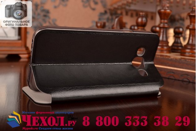 Фирменный чехол-книжка из качественной водоотталкивающей импортной кожи на жёсткой металлической основе для Samsung Galaxy E5 черный
