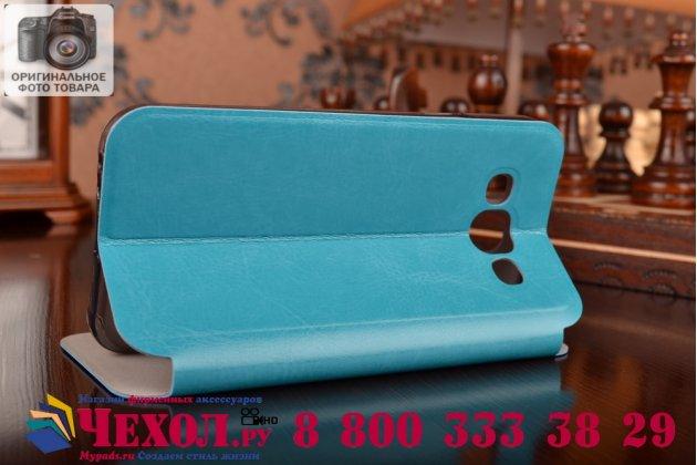 Фирменный чехол-книжка из качественной водоотталкивающей импортной кожи на жёсткой металлической основе для Samsung Galaxy E5 бирюзовый