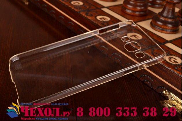 Фирменная ультра-тонкая пластиковая задняя панель-чехол-накладка для Samsung Galaxy E5 прозрачная
