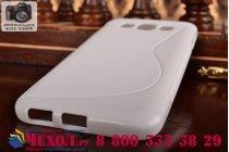 Фирменная ультра-тонкая полимерная из мягкого качественного силикона задняя панель-чехол-накладка для Samsung Galaxy E5 белая