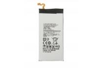 Фирменная аккумуляторная батарея 2400mah на телефон Samsung Galaxy E5 Sm-E500 F/H/Duos + инструменты для вскрытия + гарантия