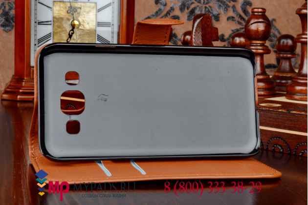 Фирменный чехол-книжка из качественной импортной кожи с подставкой застёжкой и визитницей для Samsung Galaxy E5 коричневый