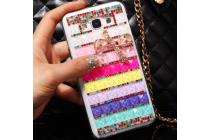 Фирменная роскошная элитная пластиковая задняя панель-накладка украшенная стразами кристалликами и декорированная элементами для Samsung Galaxy E5 радужная