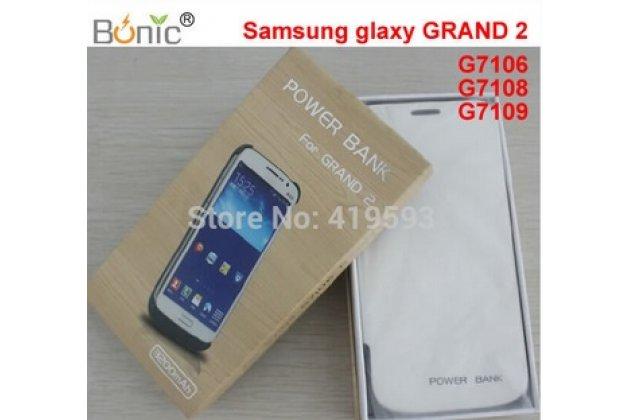 Чехол-книжка со встроенной усиленной мощной батарей-аккумулятором большой повышенной расширенной ёмкости 3200mAh для Samsung Galaxy Grand 2 SM-G7102 черный + гарантия