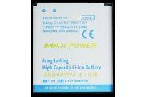 Усиленная батарея-аккумулятор EB-B220AC большой повышенной ёмкости 6230mah  для телефона Samsung Galaxy Grand 2 SM-G7102/G7105 + гарантия