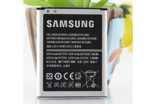 Фирменная аккумуляторная батарея 2100mah EB535163LU на телефон  Samsung Galaxy Grand Neo GT-I9060/ i9062 /DuoS + гарантия