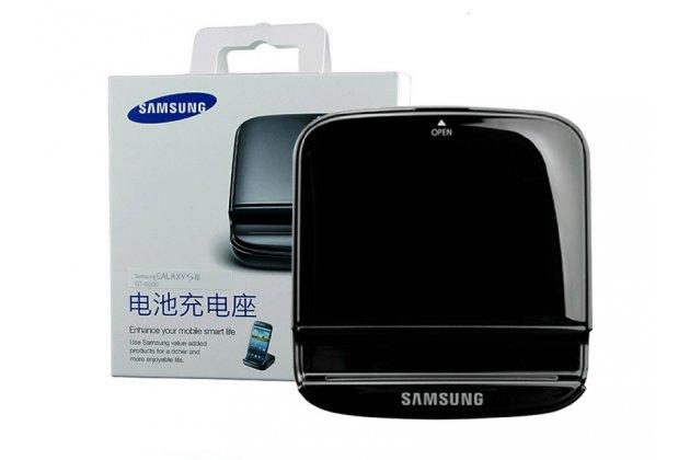 Фирменное оригинальное USB-зарядное устройство/док-станция для телефона Samsung Galaxy Grand Neo GT-I9060/DS