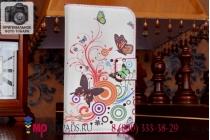 """Фирменный уникальный необычный чехол-книжка для Самсунг Галакси Гранд Нео I9060/DS """"тематика цветок Сакуры"""""""