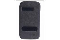 Фирменный чехол-книжка для Samsung Galaxy Grand Neo GT-I9060/DS черный кожаный с окошком для входящих вызовов