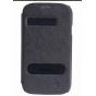 Фирменный чехол-книжка для Samsung Galaxy Grand Neo GT-I9060/DS черный кожаный с окошком для входящих вызовов..