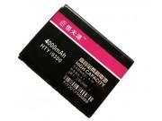 Усиленная батарея-аккумулятор большой ёмкости 4000mah  для телефона Samsung Galaxy Grand Neo GT-I9060/ i9062 /..