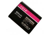 Усиленная батарея-аккумулятор большой повышенной ёмкости 4000mah  для телефона Samsung Galaxy Grand Neo GT-I9060/ i9062 /DuoS + гарантия
