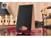 Фирменный оригинальный вертикальный откидной чехол-флип для Samsung Galaxy Grand Neo GT-I9060/DS черный из нат..