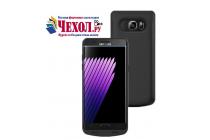 """Чехол-бампер со встроенной усиленной мощной батарей-аккумулятором большой повышенной расширенной ёмкости 10000mAh для Samsung Galaxy Note 7 SM-N930F 5.7"""" черный + гарантия"""