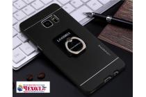 """Фирменная металлическая задняя панель-крышка-накладка из тончайшего облегченного авиационного алюминия для Samsung Galaxy Note 7 SM-N930F 5.7"""" черная"""