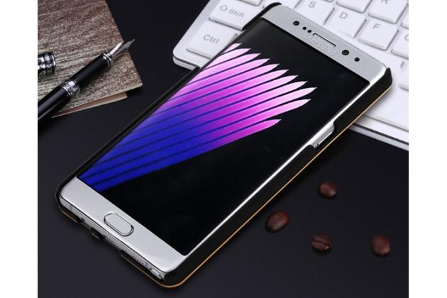 """Фирменная металлическая задняя панель-крышка-накладка из тончайшего облегченного авиационного алюминия для Samsung Galaxy Note 7 SM-N930F 5.7"""""""" золотая"""