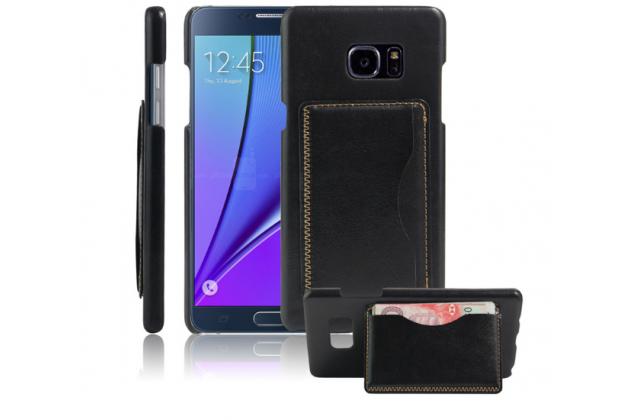 """Фирменная роскошная элитная премиальная задняя панель-крышка для Samsung Galaxy Note 7 SM-N930F 5.7""""  из качественной кожи буйвола с визитницей черная"""