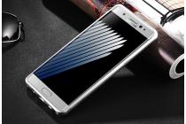 Фирменная роскошная элитная премиальная задняя панель-крышка на металлической основе обтянутая импортной кожей для Samsung Galaxy Note 7 SM-N930F 5.7 королевский черный