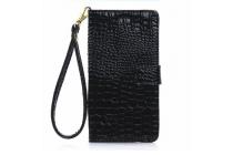 """Фирменный чехол-книжка с подставкой для Samsung Galaxy Note 7 SM-N930F 5.7"""" лаковая кожа крокодила черный"""