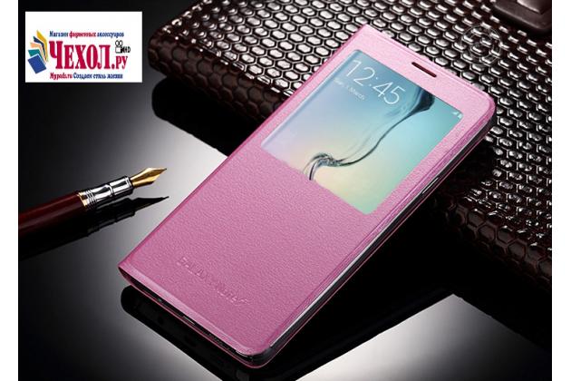 """Фирменный оригинальный чехол-книжка для Samsung Galaxy Note 7 SM-N930F 5.7"""" золотой с окошком для входящих вызовов водоотталкивающий"""