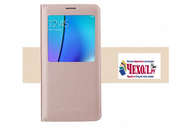 """Фирменный оригинальный чехол-книжка для Samsung Galaxy Note 7 SM-N930F 5.7"""" золотой с окошком для входящих вызовов и мультиподставкой водоотталкивающий"""