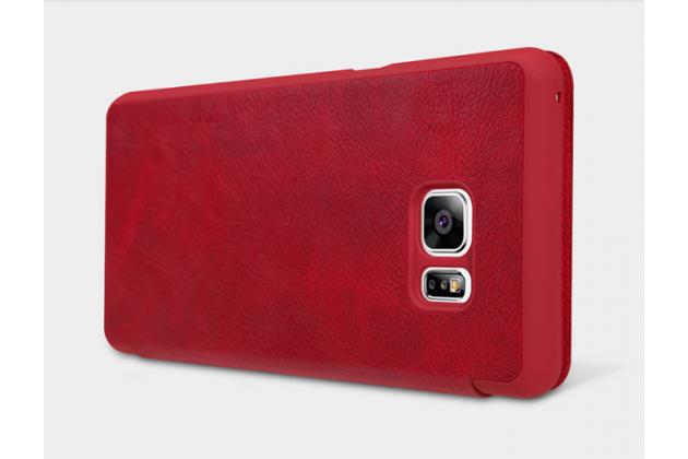 """Фирменный премиальный элитный чехол-книжка из качественной импортной кожи с мульти-подставкой и визитницей для Samsung Galaxy Note 7 SM-N930F 5.7"""" """"Ретро"""" красный"""
