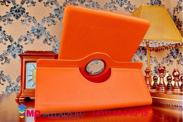 Чехол для Самсунг Галакси Ноте Про 12.2 SM-P900/P901/P905 поворотный роторный оборотный оранжевый кожаный