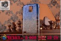 Фирменная из тонкого и лёгкого пластика задняя панель-чехол-накладка для Samsung Galaxy S5 SM-G900H/G900F прозрачная с эффектом дождя