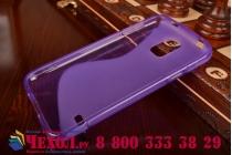 Фирменная ультра-тонкая полимерная из мягкого качественного силикона задняя панель-чехол-накладка для Samsung Galaxy S5 SM-G900H/G900F фиолетовая