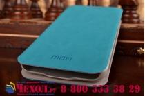 Фирменный чехол-книжка из качественной водоотталкивающей импортной кожи на жёсткой металлической основе для Samsung Galaxy S5 mini  бирюзовый