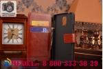 Фирменный чехол-книжка из качественной импортной кожи с мульти-подставкой застёжкой и визитницей для Самсунг Галакси Гелекси S 5  коричневый
