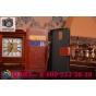 Фирменный чехол-книжка из качественной импортной кожи с мульти-подставкой застёжкой и визитницей для Самсунг Г..