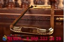 Фирменный оригинальный ультра-тонкий чехол-бампер со стразами для Samsung Galaxy S5 SM-G900H/G900Fзолотой металлический