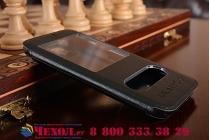 Фирменный чехол-книжка для Samsung Galaxy S5 SM-G900H/G900F черный кожаный с окошком для входящих вызовов