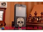 Фирменный чехол-книжка с безумно красивым расписным рисунком черепа на Samsung Galaxy S5 SM-G900H/G900F с окош..