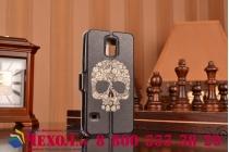 Фирменный чехол-книжка с безумно красивым расписным рисунком черепа на Samsung Galaxy S5 SM-G900H/G900F с окошком для звонков