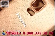 Родная оригинальная задняя крышка-панель которая шла в комплекте для Samsung Galaxy S5 SM-G900H/G900F золотая