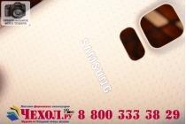 Родная оригинальная задняя крышка-панель которая шла в комплекте для Samsung Galaxy S5 SM-G900H/G900F белая