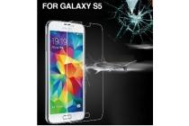 Фирменное защитное закалённое противоударное стекло премиум-класса из качественного японского материала с олеофобным покрытием для Samsung Galaxy S5 SM-G900H/G900F