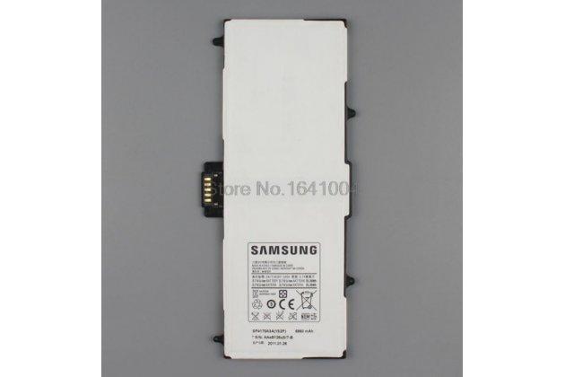 Фирменная аккумуляторная батарея  6860mAh SP4175A3A на планшет Samsung Galaxy Tab 10.1 P7100 + инструменты для вскрытия + гарантия
