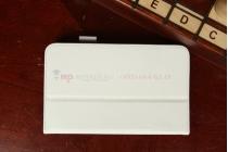 """Фирменный чехол-книжка для Samsung Galaxy Tab 3 Lite 7.0 SM-T110/T111/T113 с визитницей и держателем для руки белый натуральная кожа """"Prestige"""" Италия"""