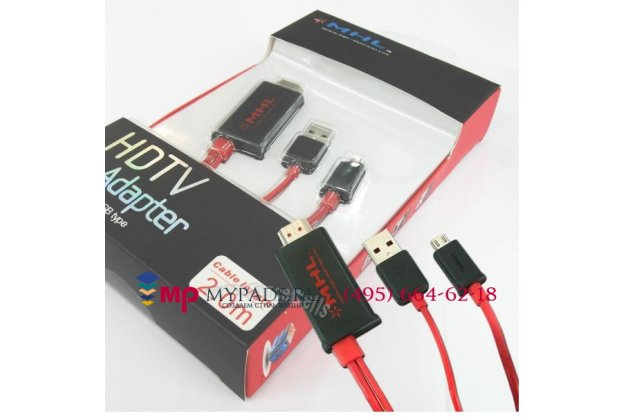 Micro HDMI кабель MHL Samsung Galaxy Tab 3 Lite 7.0 SM-T110/T111 для телевизора